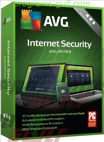 برنامج AVG مضاد الفيروسات