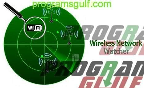 Wireless Network Watcher 1.95