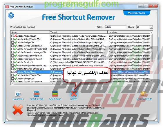 2016 Free Shortcut Remover