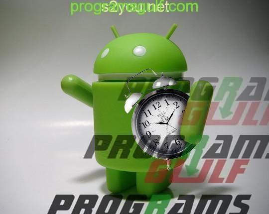 AlarmDroid Pro v2.1.4