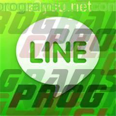 Photo of تحميل تطبيق Line لعمل مكالمات مجانيه لجميع الاجهزة