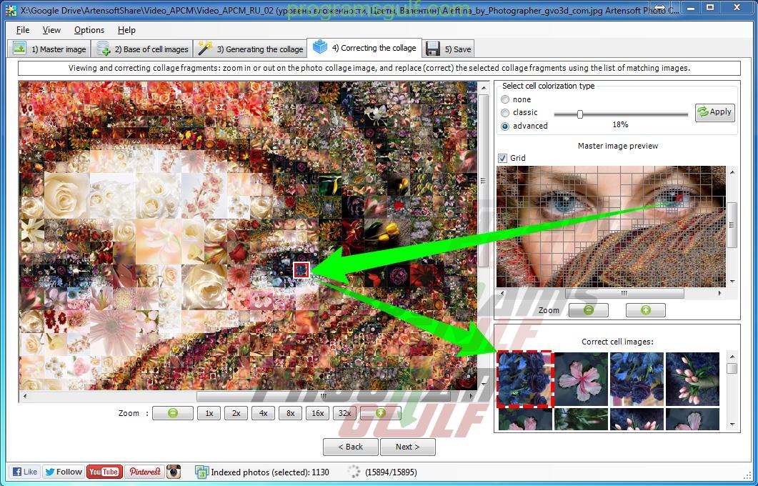 برنامج دمج صورتين في صورة واحدة