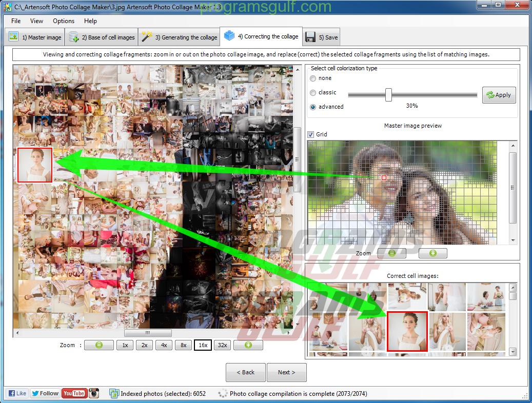 برنامج دمج الصور مجانا