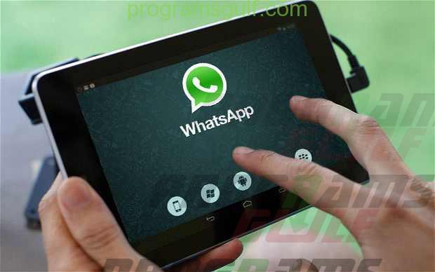 برنامج  واتساب WhatsApp