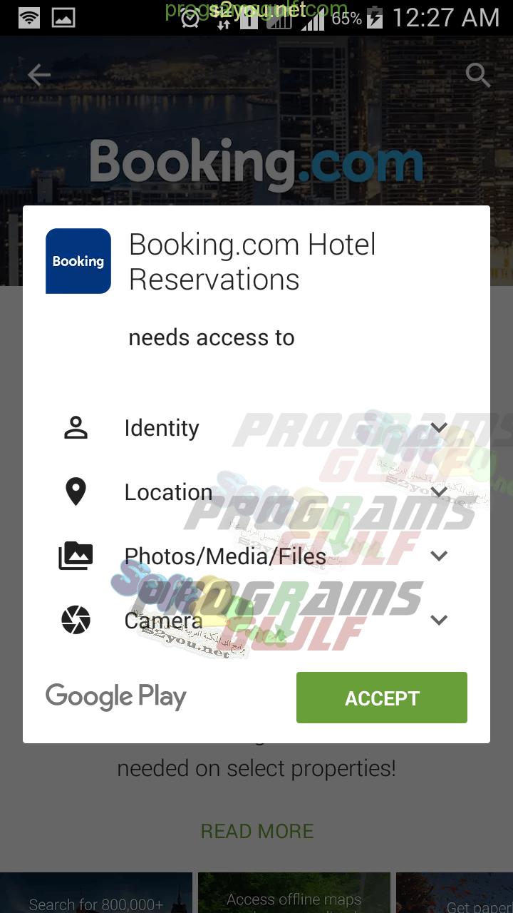 تصاريح تطبيق بوكينج Booking