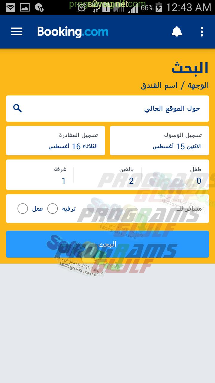 تطبيق بوكينج Booking