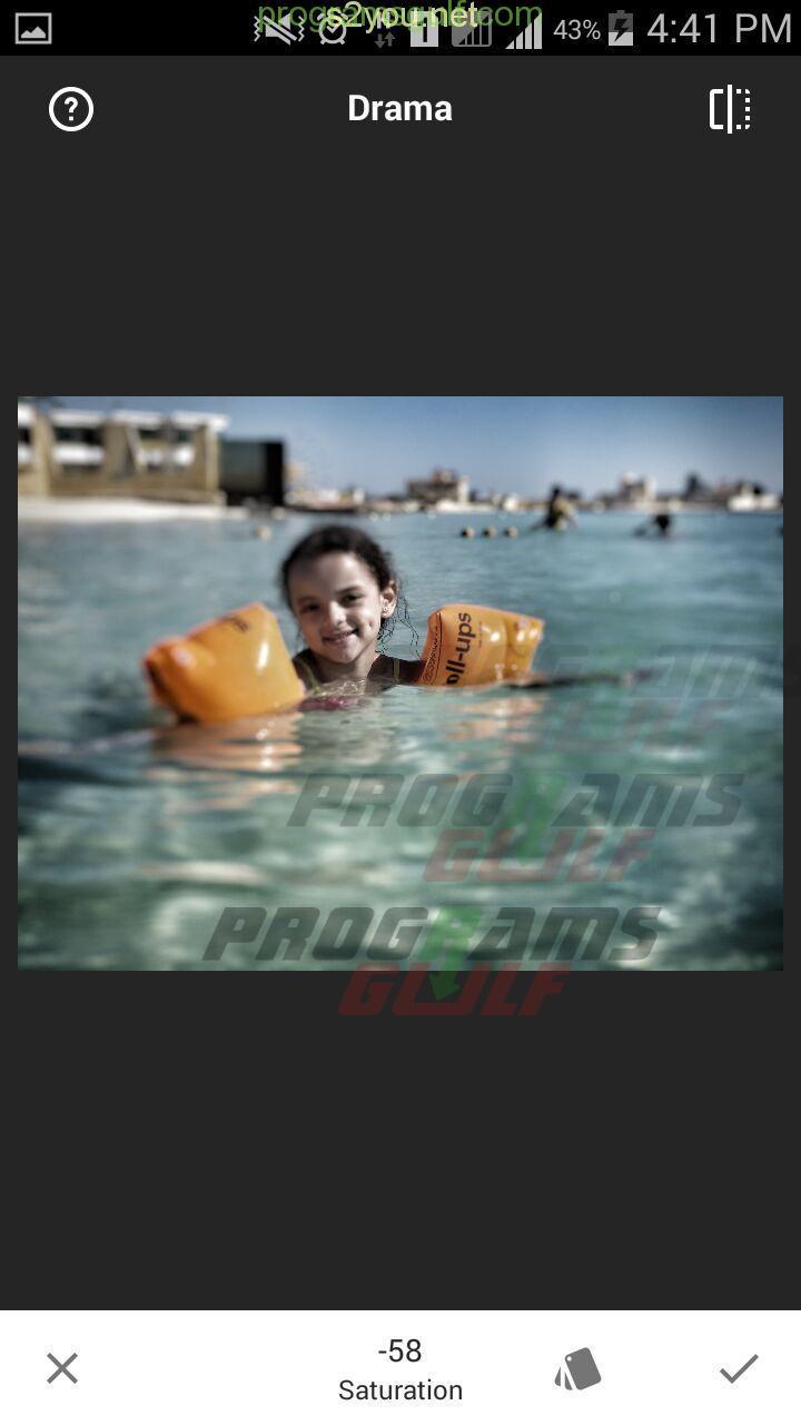 برنامج دمج الصور للاندرويد Snapseed