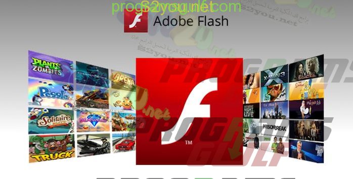 Photo of تحميل برنامج ادوبي فلاش بلاير Adobe Flash Player لتشغيل ملفات الفيديو علي الانترنت