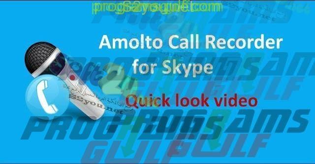 Amolto Call Recorder