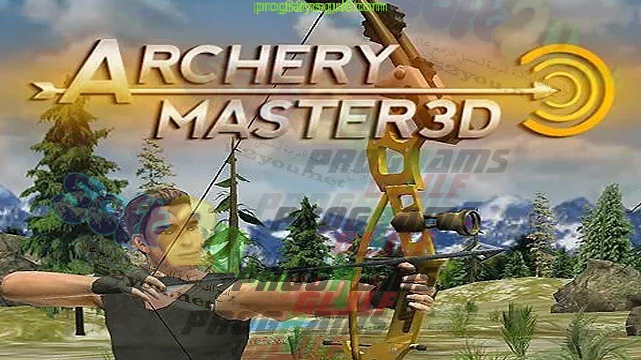 Photo of تحميل لعبة التصويب الشهيرة Archery Master 3D لجميع اجهزة الاندرويد