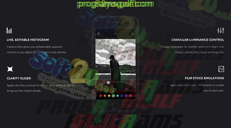 Photo of تحميل التطبيق الرائع Camera Noir لاضافة التأثيرات على الصور للايفون والايباد