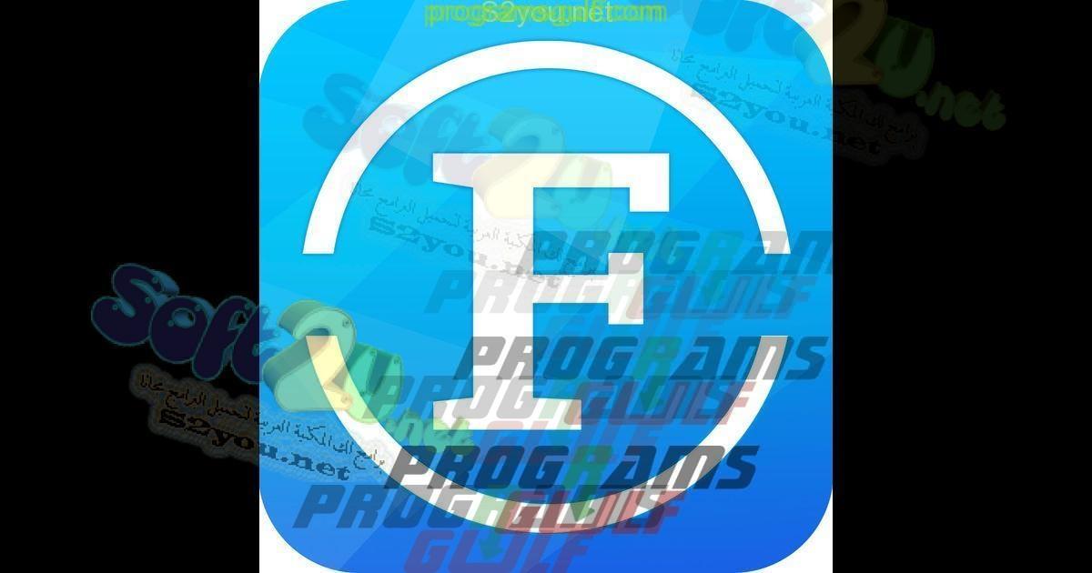 Photo of تحميل تطبيق فايل ماستر File Master لادارة ملفاتك لهواتف الاندرويد