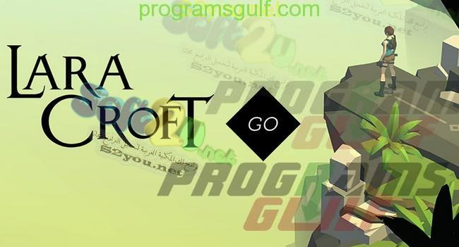 Photo of تحميل لعبة المغامرات والالغاز Lara Croft GO لهواتف نظام الاندرويد