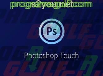 Photo of تحميل تطبيق فوتوشوب تاتش Photoshop Touch للأيفون و الأيباد و الاندرويد