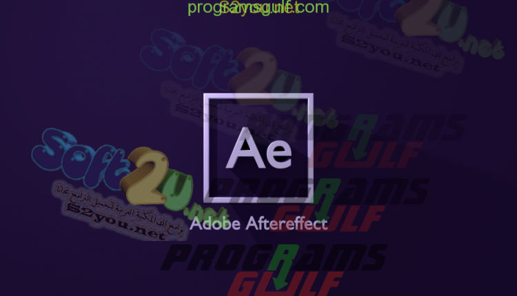 Adobe After Effect CC 2016