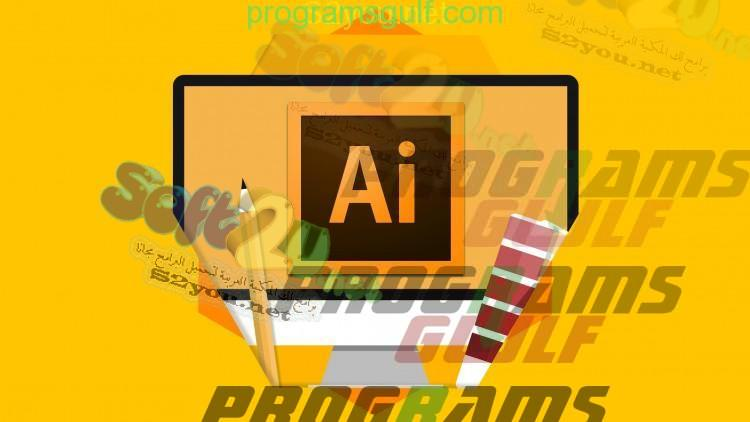 Adobe Illustrator CC 2016