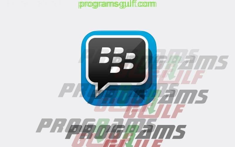Photo of تحميل تطبيق بي بي ام BBM للدردشة لهواتف الاندرويد والايفون والايباد