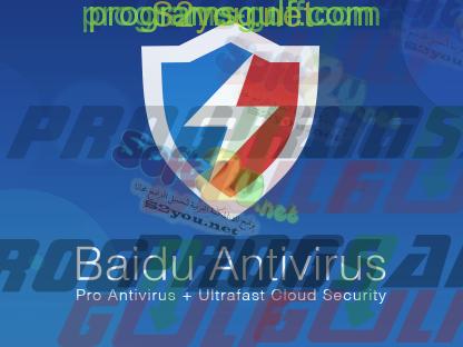 Photo of تحميل برنامج بايدو انتي فيرس Baidu Antivirus لازالة ومكافحة الفيروسات
