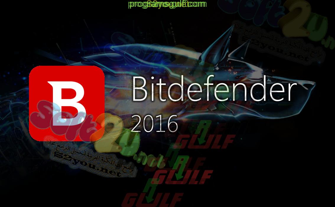 Photo of تحميل برنامج بيت ديفندر Bitdefender Antivirus لازالة ومكافحة الفيروسات الصعبة