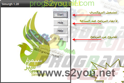 https://www.programs-gulf.com/wp-content/uploads/2016/10/Green-Simurgh-2.png