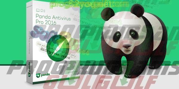 Photo of تحميل برنامج باندا انتي فيرس Panda Antivirus لمكافحة الفيروسات