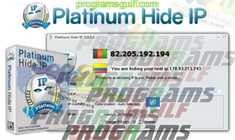 Photo of تحميل برنامج Platinum Hide IP لاخفاء الاي بي وفتح المواقع المحجوبة للكمبيوتر