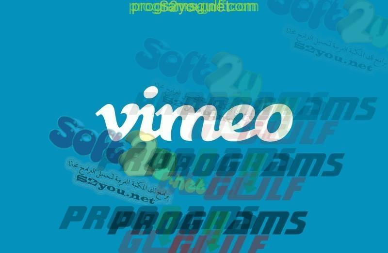 Photo of تحميل تطبيق فيمو Vimeo لمشاهدة وتحميل الفيديوهات علي الايفون والايباد