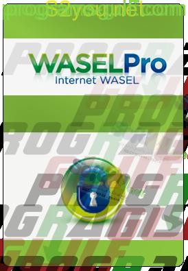 Photo of تحميل برنامج واصل برو Wasel Pro لفتح المواقع المحجوبة الاصدار الاخير 2016