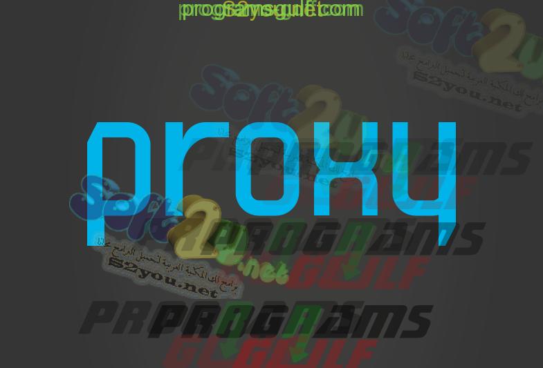 Photo of تحميل برنامج اكس بروكسي X-Proxy لفتح المواقع المحجوبة لجميع الأجهزة