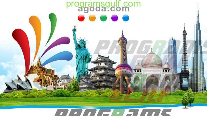 Photo of تحميل تطبيق اجودا Agoda لحجز الفنادق بأرخص الاسعار لهواتف الايفون والايباد