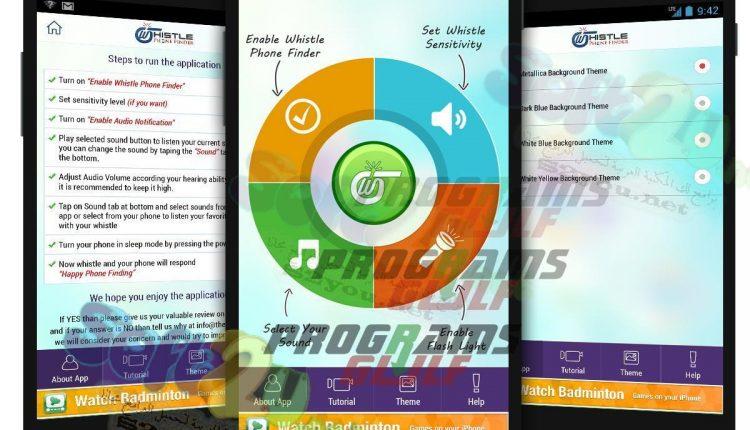 تطبيق Whistle Phone Finder ويستل فون فايندر