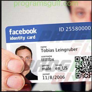 حماية حساب الفيس بوك من الاختراق - عرف الفيس بوك بك
