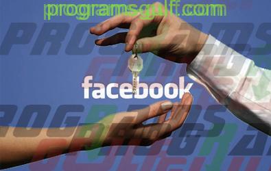 حماية حساب الفيس بوك من الاختراق