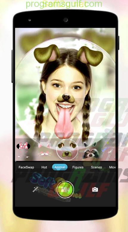 برنامج تركيب الصور فيس سواب Face Swap للاندرويد الكاميرا