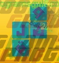 Photo of لعبة وصلة للاندرويد والايفون والكومبيوتر وشرح كامل بالصور