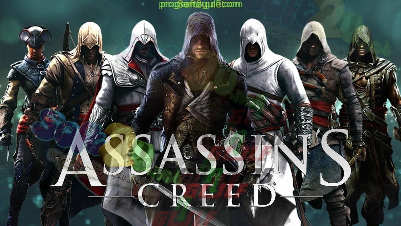 Photo of تحميل لعبة اساسنز كريد Assassin's Creed لجميع هواتف الاندرويد