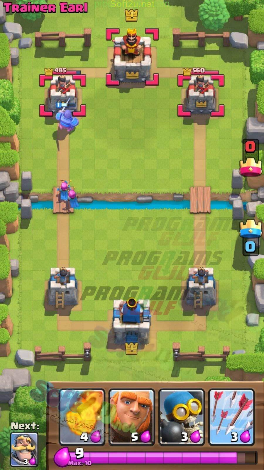 https://www.programs-gulf.com/wp-content/uploads/2017/02/Clash-Royale-3.jpg