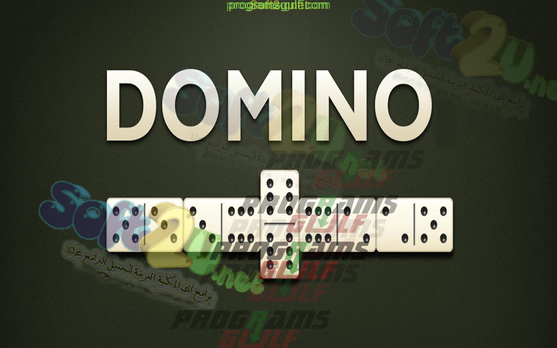 Photo of تحميل لعبة دومينو Domino لعبة الترفية لهواتف انظمة الاندرويد