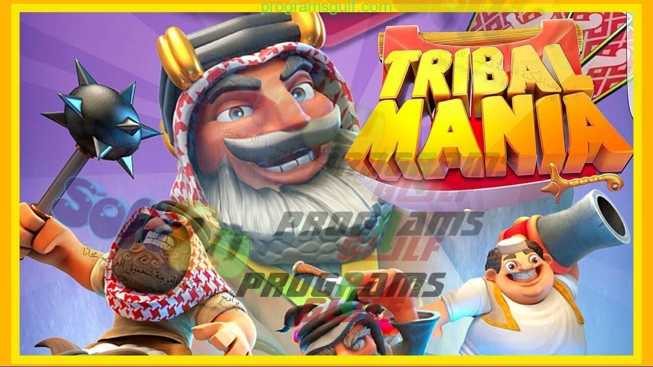 Tribal Mania