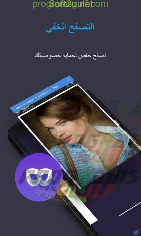 https://www.programs-gulf.com/wp-content/uploads/2017/02/UC-Browser-3.jpg
