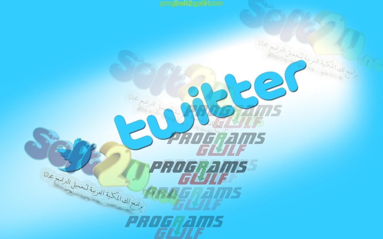 Photo of تحميل تطبيق التواصل الاجتماعي تويتر twitter لانظمة الاندرويد والايفون وويندوز فون
