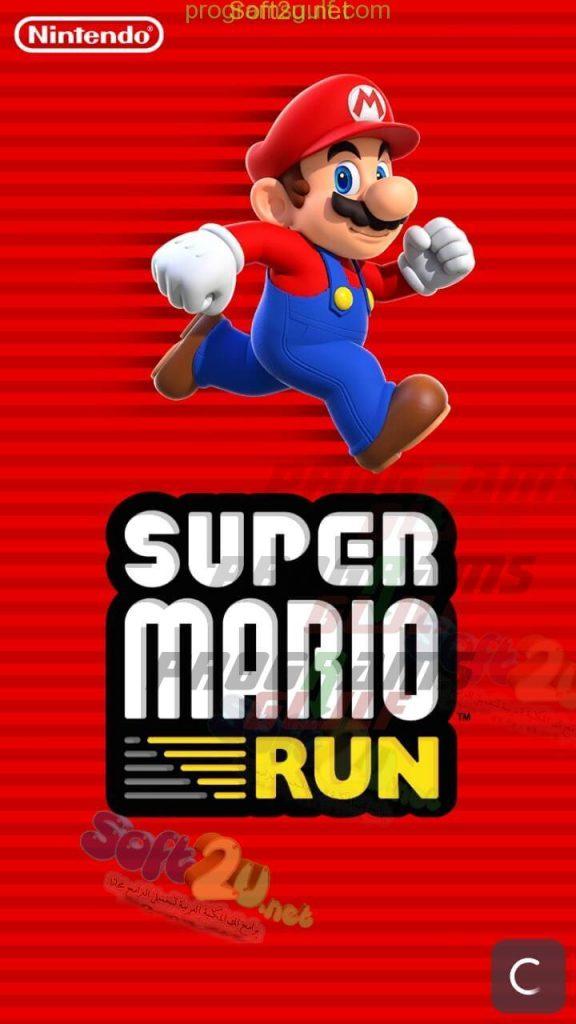 سوبر ماريو رن Super Mario Run لواجهة الرئيسية