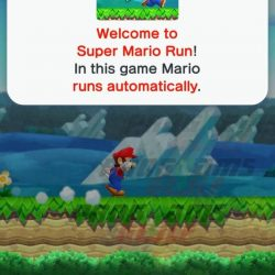 سوبر ماريو رن Super Mario Run (16)
