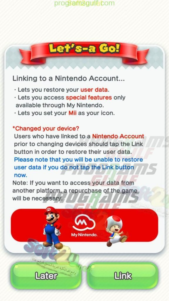 سوبر ماريو رن Super Mario Run  عمل حساب 1