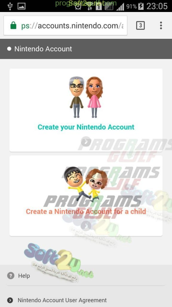 سوبر ماريو رن Super Mario Run  عمل حساب 3