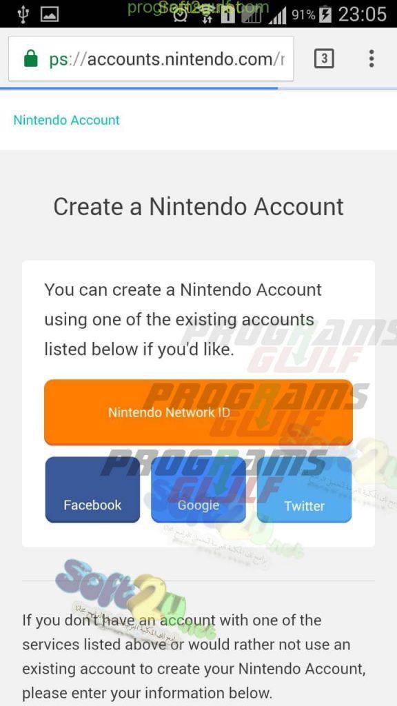 سوبر ماريو رن Super Mario Run  عمل حساب 4