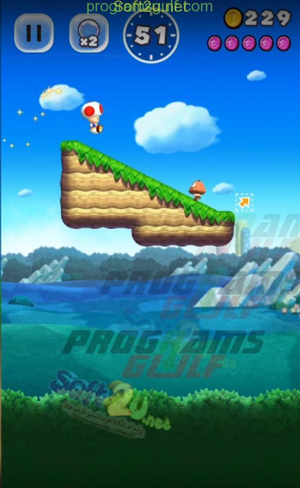 سوبر ماريو رن Super Mario Run صور من داخل اللعبة 4