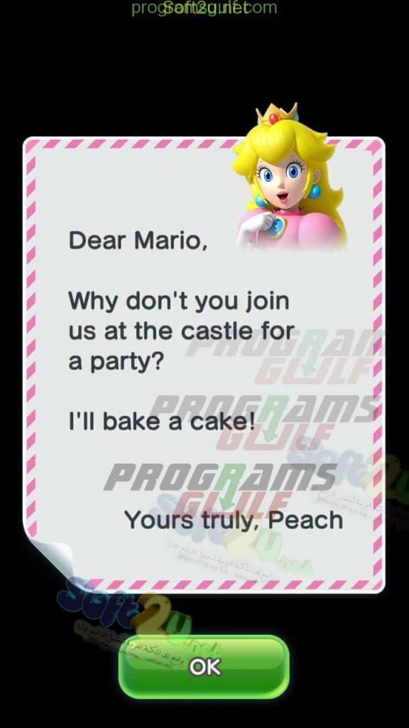 سوبر ماريو رن Super Mario Run قصة اللعبة