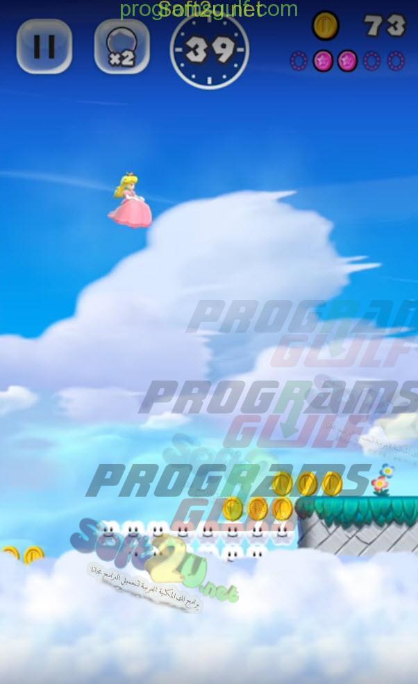 سوبر ماريو رن Super Mario Run صور من داخل اللعبة 3