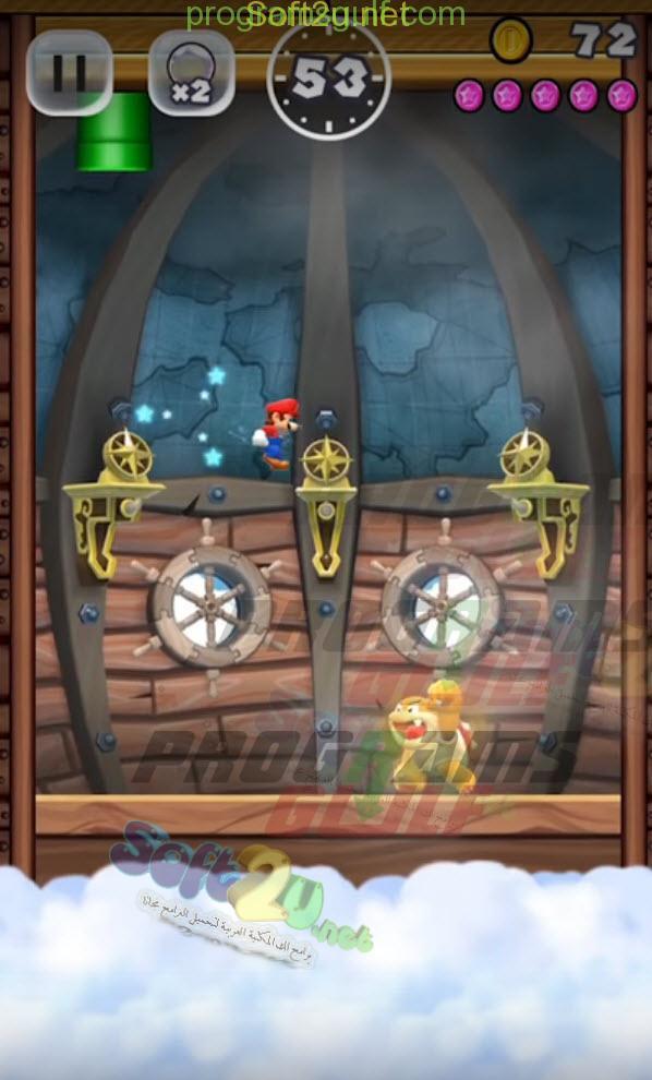 سوبر ماريو رن Super Mario Run صور من داخل اللعبة 2